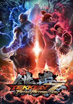 Jaquette de Tekken 7 : Fated Retribution Arcade