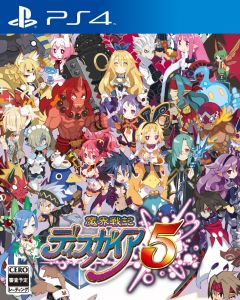 Jaquette de Disgaea 5 : Alliance of Vengeance PS4