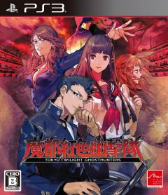 Jaquette de Tokyo Twilight Ghost Hunters PlayStation 3