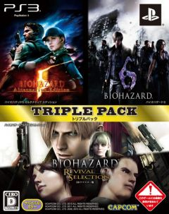 Jaquette de Resident Evil : Triple Pack PlayStation 3