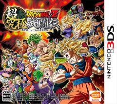 Dragon Ball Z : Extreme Butôden (New Nintendo 3DS)