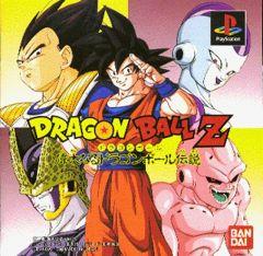 Jaquette de Dragon Ball Z : La Grande légende des boules de cristal PlayStation