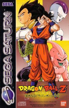 Jaquette de Dragon Ball Z : La Grande légende des boules de cristal Sega Saturn