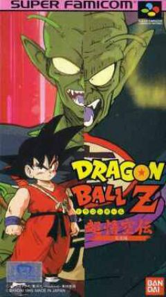 Jaquette de Dragon Ball Z : Super Gokuden - Totsugeki-Hen Super NES