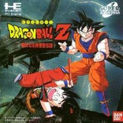 Jaquette de Dragon Ball Z : Idainaru Goku Densetsu PC Engine