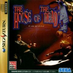 Jaquette de The House of the Dead Sega Saturn