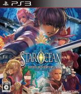 Jaquette de Star Ocean 5 : Integrity and Faithlessness PlayStation 3