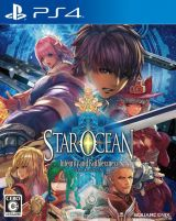 Jaquette de Star Ocean 5 : Integrity and Faithlessness PS4