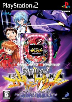 Jaquette de CR Neon Genesis Evangelion : Value of Miracles PlayStation 2