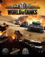 World of Tanks (Xbox One)
