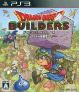 Jaquette de Dragon Quest Builders PlayStation 3