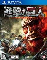 Jaquette de Attack on Titan : Wings of Freedom PS Vita