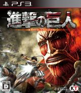 Jaquette de Attack on Titan : Wings of Freedom PlayStation 3