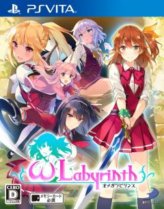 Jaquette de Omega Labyrinth PS Vita