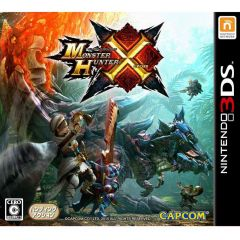Jaquette de Monster Hunter X Nintendo 3DS