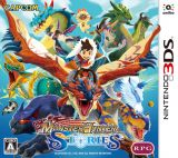 Jaquette de Monster Hunter Stories Nintendo 3DS