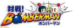 Jaquette de Taisen! Bomberman iPhone, iPod Touch
