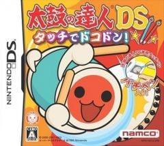 Jaquette de Taiko no Tatsujin DS DS