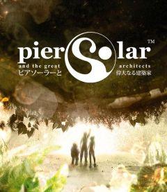Jaquette de Pier Solar HD Dreamcast