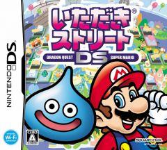 Jaquette de Itadaki Street DS DS