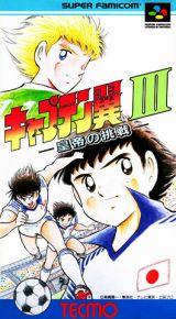 Jaquette de Captain Tsubasa 3 : Koutei no Chousen Super NES