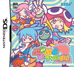 Jaquette de Puyo Pop Fever 2 DS