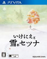Jaquette de I Am Setsuna PS Vita