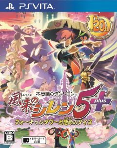 Jaquette de Shiren the Wanderer PS Vita