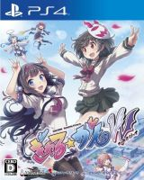 Jaquette de Gal*Gun : Double Peace PS4