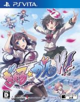 Jaquette de Gal*Gun : Double Peace PS Vita