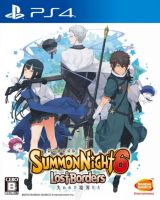 Jaquette de Summon Night 6 : Lost Borders PS4
