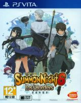 Jaquette de Summon Night 6 : Lost Borders PS Vita