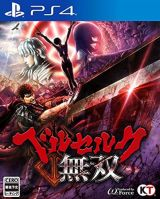 Jaquette de Berserk and the Band of the Hawk PS4