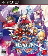 Jaquette de Blazblue : Central Fiction PlayStation 3