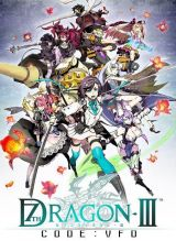 Jaquette de 7th Dragon III Code : VFD Nintendo 3DS