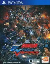 Mobile Suit Gundam : Extreme VS- Force