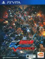 Jaquette de Mobile Suit Gundam : Extreme VS- Force PS Vita