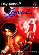 Jaquette de Legaia 2 : Duel Saga PlayStation 2