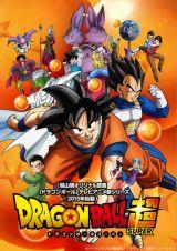 Jaquette de Dragon Ball Super Série