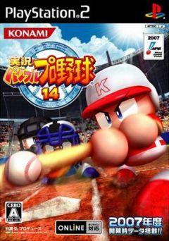 Jaquette de Powerful Pro Baseball 14 PlayStation 2