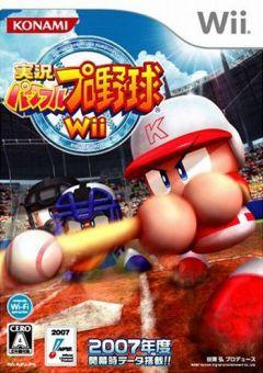 Jaquette de Powerful Pro Baseball Wii Wii