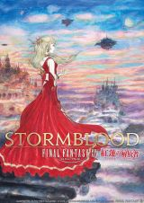 Jaquette de Final Fantasy XIV : Stormblood PS4