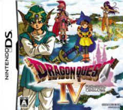 Jaquette de Dragon Quest IV DS