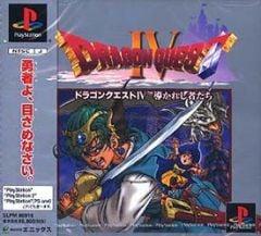 Jaquette de Dragon Quest IV PlayStation