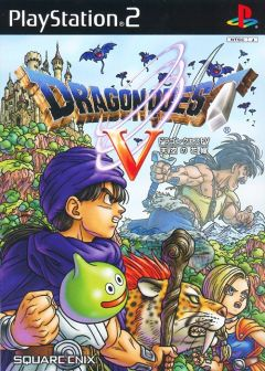 Jaquette de Dragon Quest V PlayStation 2