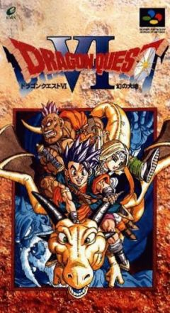 Jaquette de Dragon Quest VI : Le Royaume des Songes Super NES