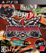 Jaquette de Tokyo Twilight Ghost Hunters : Daybreak Special Gigs World Tour PlayStation 3
