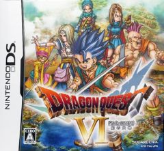 Jaquette de Dragon Quest VI : Le Royaume des Songes DS