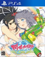 Jaquette de Senran Kagura : Peach Beach Splash PS4