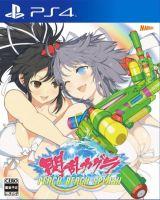 Senran Kagura : Peach Beach Splash (PS4)